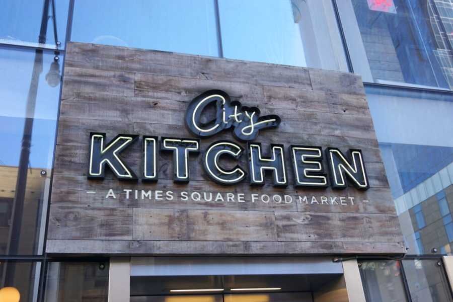 NYC Food City Kitchen